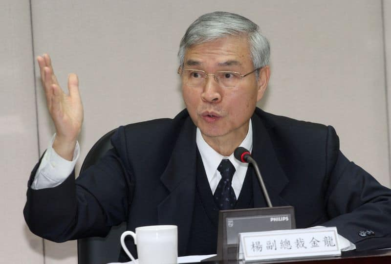 Yang Chin-long. Governor of Central bank of Taiwan