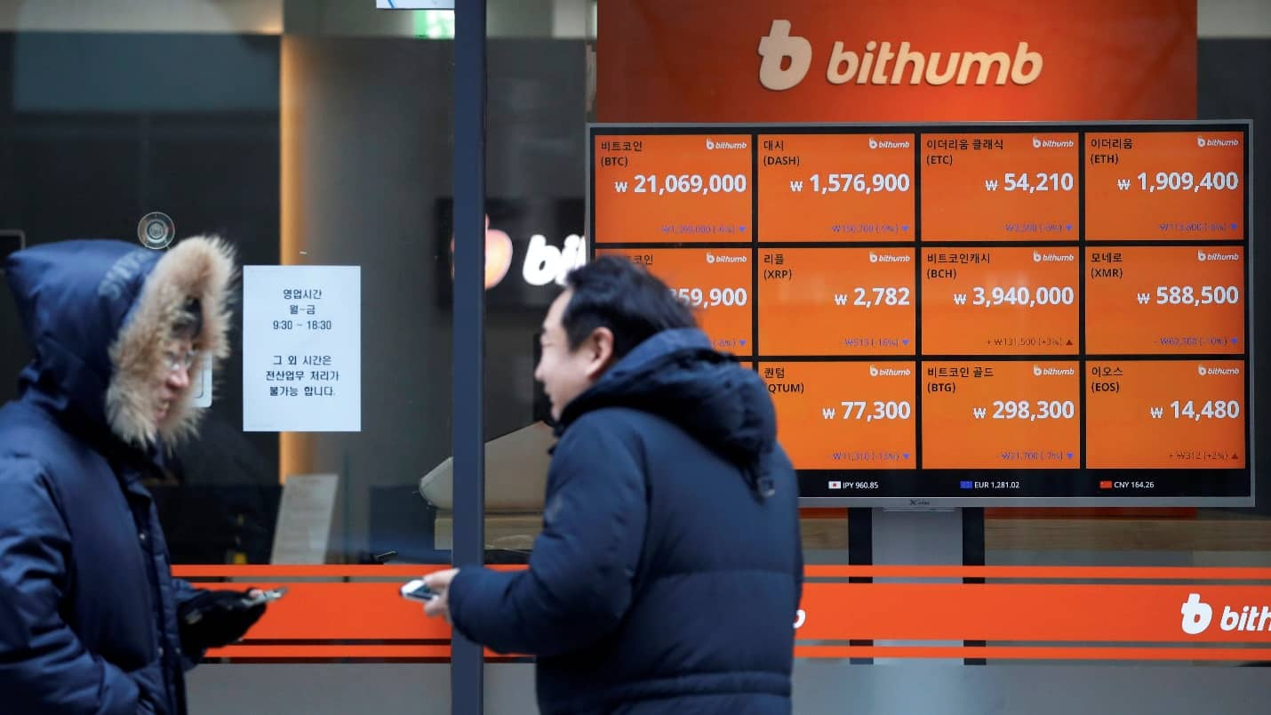 Bithumb to allow the users to utilize cryptocurrencies for shopping